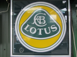 Lotus Illuminated Dealership Sign